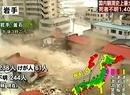 Najlepszy film z uderzenia tsunami